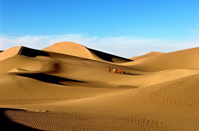 Letní Maroko za 535 Kč