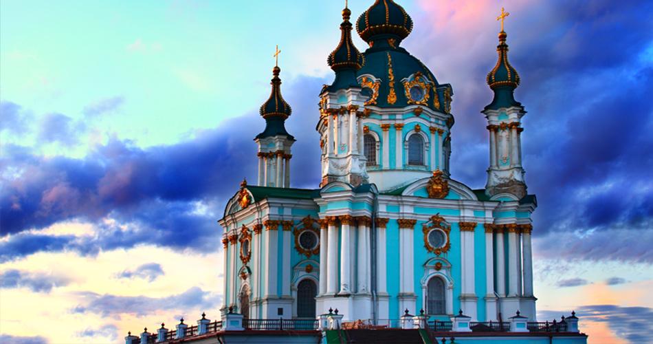 Kyjev na konci prázdnin za 982 Kč