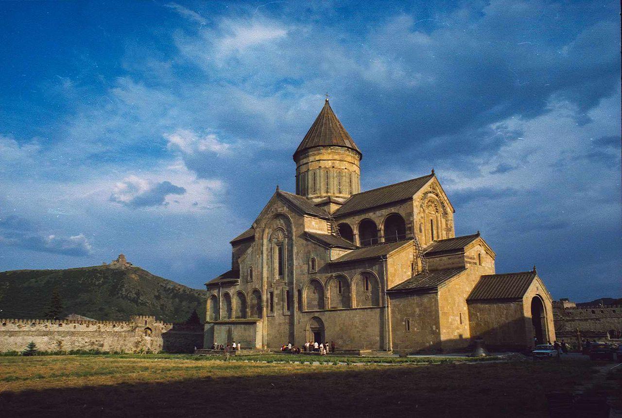 Gruzie – Kutaisi za 1 124 Kč