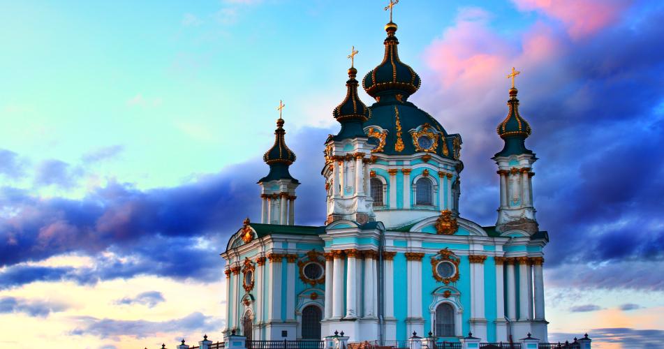 Kyjev z Bratislavy za 1 311 Kč
