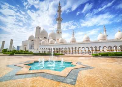 Spojené arabské emiráty: Abú Dhabí z Budapešti a Katowic