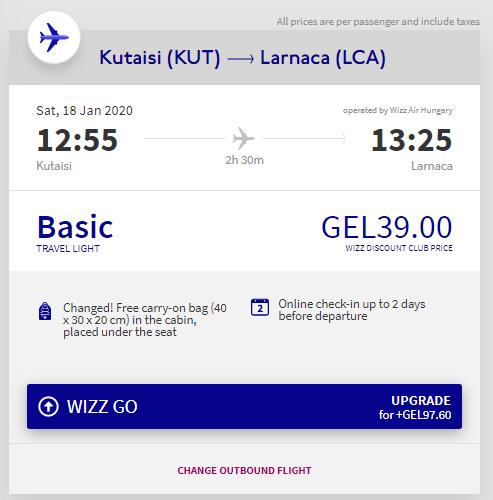 Kodaň + Gruzie + Kypr + Jordánsko z Prahy za 1 781 Kč