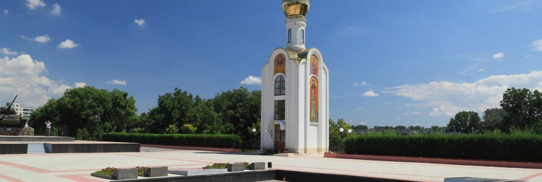 Moldavsko: Kišiněv z Prahy na prodloužený víkend