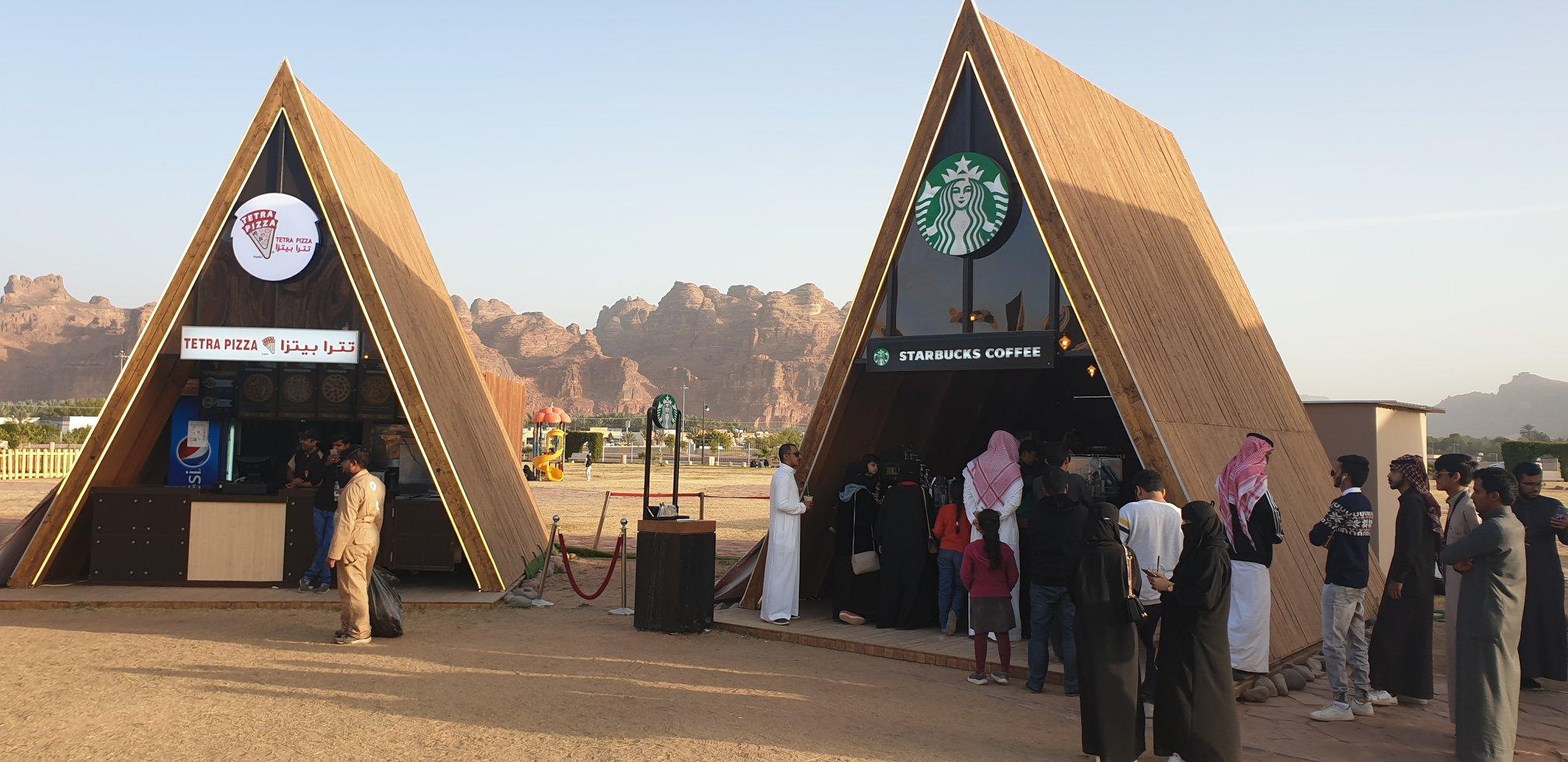 Zápisky z cest: Saúdská Arábie stylově - 1. díl