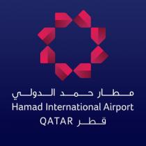 Doha – Hamad (DOH)
