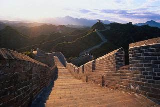 Čína – Peking – Emirates – 13 385 Kč
