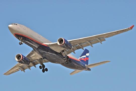 Aeroflot – super nabídka pro lety do Thajska, Číny, Japonska a Hong Kongu